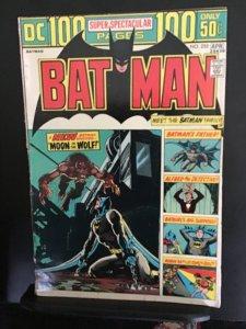 Batman #255 (1974) high-grade Neal Adams werewolf key! VF Wow!