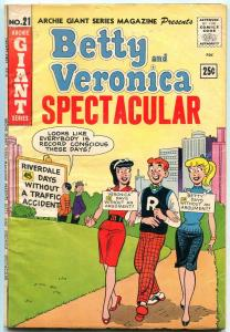 Betty and Veronica Spectacular- Archie Giant #21 1963-  VG-