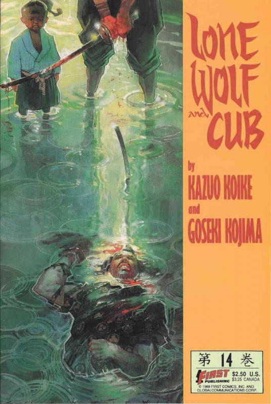 Lone Wolf and Cub #14 VF/NM; First | save on shipping - details inside