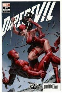 Daredevil #10 Yoon BOBG Variant (Marvel, 2019) NM
