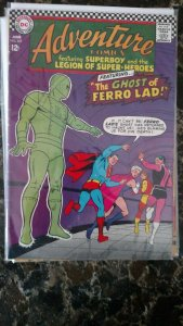 Adventure Comics #357 (June 1967, DC) VG/FN