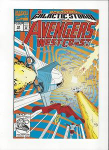 Avengers West Coast #82 Galactic Storm NM