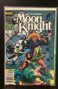 Moon Knight: Fist of Khonshu #4 (1985)