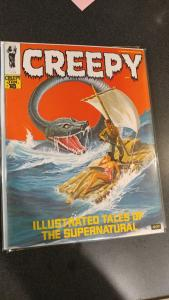 CREEPY MAGAZINE #18 G (VIC PREZIO COVER) WARREN