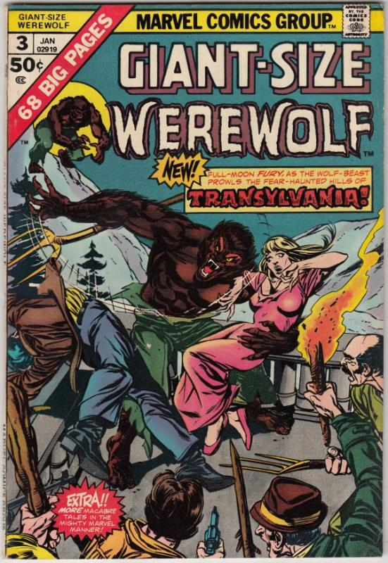 Giant-Size Werewolf by Night #3 (Jan-75) NM- High-Grade Werewolf