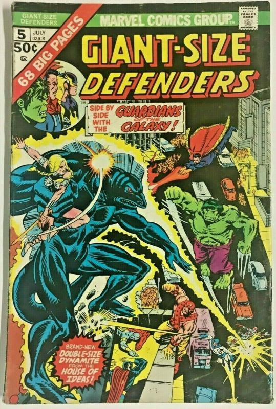 GIANT-SIZE DEFENDERS#5 FN 1975 MARVEL BRONZE AGE COMICS