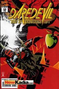 Daredevil (1964 series) #326, NM- (Stock photo)