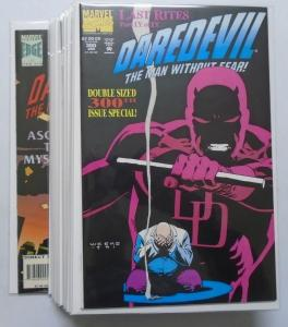 40 Different Daredevil (1st Series) From:#300-349, 8.0/VF (1992-1996)