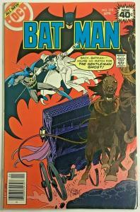 BATMAN#310 FN/VF 1979 DC BRONZE AGE COMICS