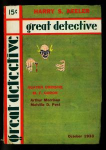 Great Detective Pulp October 1933- Agatha Christie- Harry S Keeler- VG/F