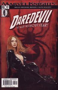 Daredevil (Vol. 2) #63 VF/NM; Marvel | save on shipping - details inside