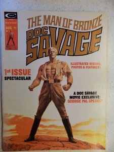 Doc Savage #1 (1975)