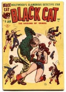 Black Cat #9 1948- Judo cover- STUNTMAN ORIGIN FN-