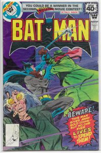 Batman   vol. 1   #307 W GD