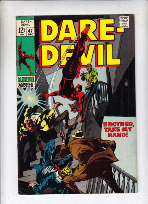 Daredevil #47 (Dec-68) VF/NM- High-Grade Daredevil
