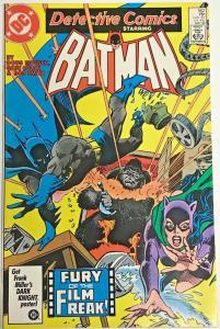 DETECTIVE COMICS#562 FVF 1986 DC COMICS