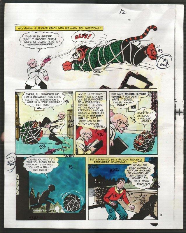 Hand Painted Color Guide-Capt Marvel-Shazam-C35-1975-DC-page 12-Batson-VG