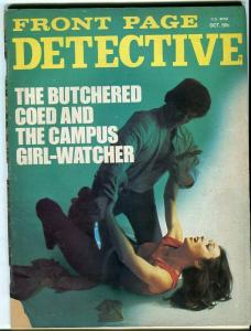 FRONT PAGE DETECTIVE-OCT/1973-BUTCHERED-BLOODBATH-BODY PARTS G