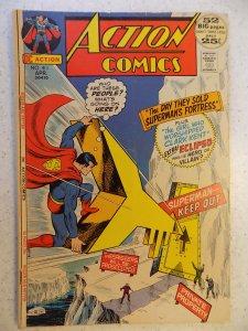 Action Comics #411 (1972)