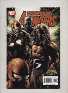 New Avengers #8 (2005)