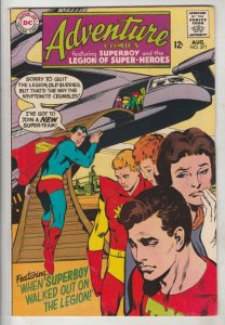 Adventure Comics #371 (Aug-68) NM- High-Grade Legion of Super-Heroes, Superboy
