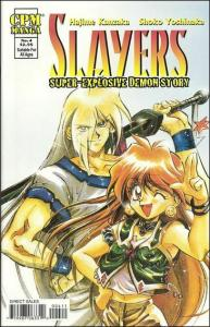 Slayers Super–Explosive Demon Story #4 VF/NM; CPM | save on shipping - details i