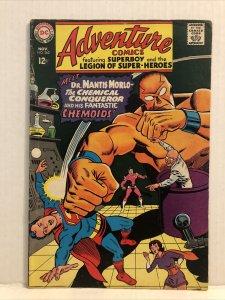 Adventure Comics #362