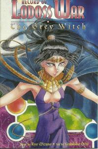 Record of Lodoss War: The Grey Witch #10 VF/NM; CPM | save on shipping - details