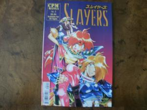 CPM Manga Comic: SLAYERS Episode #5 (1999) All Ages