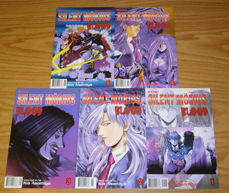 Silent Mobius: Blood #1-5 VF/NM complete series - kia asamiya - viz manga set