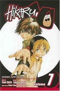 Hikaru no Go #7 VF/NM; Viz | save on shipping - details inside