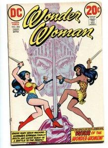 WONDER WOMAN #206 1973 Origin of NUBIA COMIC BOOK VF-