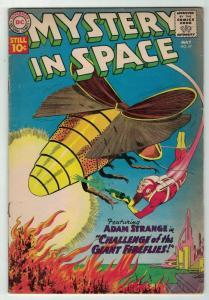 MYSTERY IN SPACE 47 VG+ 1961 Adam Strange