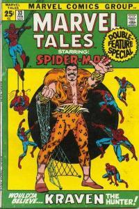 Marvel Tales (1964 series) #33, VG (Stock photo)