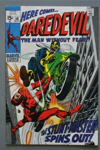Daredevil  #58 F/Better