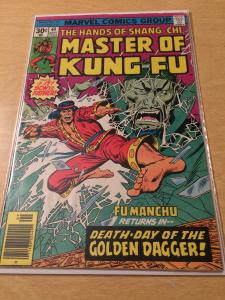 The Hands of Shang-Chi: Master of Kung-Fu #44