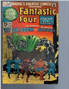 Marvel's Greatest Comics #31 (1971)