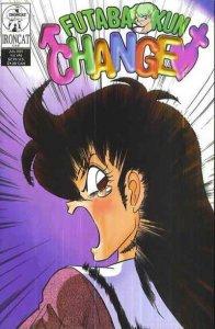 Futaba-kun Change (Vol. 6) #6 VF/NM; Ironcat | save on shipping - details inside