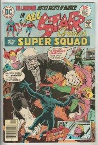All-Star Comics # 63 Strict NM- High-Grade Soloman Grundy Artist Wally Wood