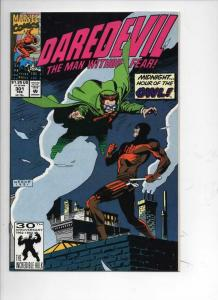 DAREDEVIL #301 NM  the Owl, Man without Fear, 1964 1992, more Marvel in store