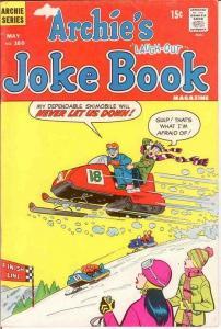 ARCHIES JOKE BOOK (1954-1982)160 VG May 1971 COMICS BOOK