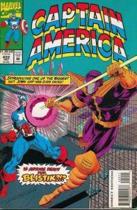 Captain America (1968 series) #422, VF+ (Stock photo)