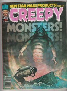 Creepy Magazine #97 (May-78) VF/NM High-Grade