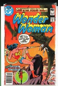 Wonder Woman #265 (1980)