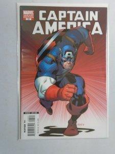 Captain America #25 B Variant cover 8.0 VF (2007 5th Series)
