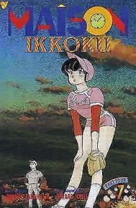 Maison Ikkoku Part 4 #7 VF/NM; Viz | save on shipping - details inside