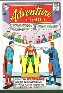 Adventure Comics #316 (1964)