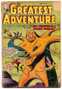 My Greatest Adventure #33 ALIEN COVER SCI-FI 1959  DC fair