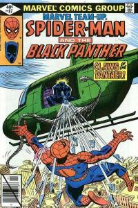 Marvel Team-Up (1972 series) #87, VF- (Stock photo)