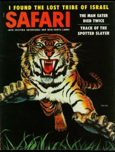 Safari Pulp Magazine November 1955- Lost Tribe of Israel -Tiger cover VF